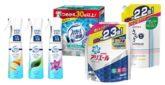 アリエール 洗濯洗剤 パワージェルボール3D 44個入×8個