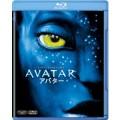 AVATAR アバター ブルーレイ ディスク 廉価版 期間限定出荷
