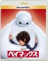 Disney ベイマックス MovieNEX ブルーレイ+DVD