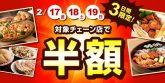 「EVERNOTE」 プレミアムパック 3年版 公式サイトより約5,000円OFF