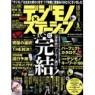アマゾン kindle本 [70%OFF] KADOKAWA体感フェア 第2弾, コミック 5円~など セール多数