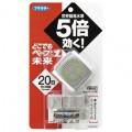 フマキラー どこでもベープNo.1 未来セット 携帯用 コンセントがいらない電池式蚊取り