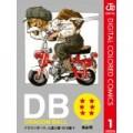 アマゾン Kindleストア 集英社 春マン キャンペーン ジャンプコミックス、ヤングジャンプコミックスの人気シリーズが100円~!