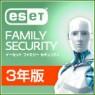 ESET ファミリー セキュリティ ダウンロード3年版 3,672円 Windows・Mac・Android 5台まで