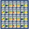 カゴメ 100%フルーツジュースギフト 160g × 28本