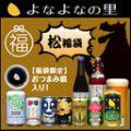 [超レア 限定ビール,グッズ入り] よなよなの福袋 2018「松」9種類26本入
