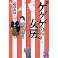 アマゾン kindle本 実業之日本社文庫フェア100冊半額,SBクリエイティブの本200冊半額キャンペーン