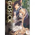 アマゾン Kindleストア 早川書房の小説が40~50%OFFになるセール開催中!