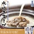 博多 水炊き白濁スープ 450g×2袋