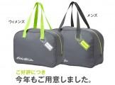 エディーバウアー HAPPY BAG  2015 12,000円 総額3万円相当