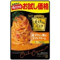 ハインツ 大人むけのパスタ 紅ずわい蟹のトマトクリームなど お試し価格 200g×4袋
