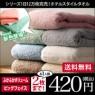 泉州タオル ビッグサイズ 日本製ホテルフェイスタオル