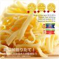 [ファン感謝祭] ゴーダ50%+サムソー50%の黄金比のとろけるチーズ 1kg