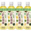 伊藤園 お~いお茶 日本の健康 玄米茶 PETボトル 500ml×48本