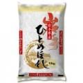 岩手県産 白米 ひとめぼれ10kg 平成24年産