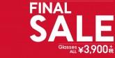 JINS メガネ通販サイト FINAL SALE開催中 レンズ標準搭載 3,900円 送料込