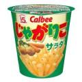 カルビー じゃがりこ サラダ味・チーズ味・じゃがバター味 各58g×12個