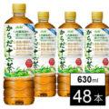 アサヒ からだ十六茶 PET630ml×48本 内臓脂肪を減らす