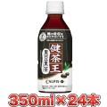 カルピス 特保 健茶王 黒豆黒茶 350ml×24本