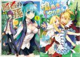 KADOKAWAコミック16作品の既刊全巻がポイント99倍!「賢者の孫」「槍の勇者のやり直し」など!