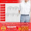 紳士服コナカ 形態安定加工 洗濯可能 ウォッシャブル COOLBIZスラックス2本セット