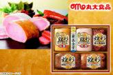 [50%OFF] 丸大食品〈煌彩〉ハムギフト5本詰 2,160円 超激安特価