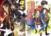 アマゾン 夏アニメコミック多数!KADOKAWAセールや5千冊以上!光文社50%ポイント還元セール!