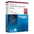 マカフィー インターネットセキュリティ 2014 3年3台