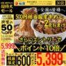 【松屋】 新牛めしの具(プレミアム仕様)32個セット 6,180円 送料込 1食あたり約193円