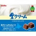 アマゾン チョコレート菓子 50%OFF以上商品 多数 激安特価販売中