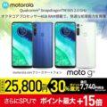OPPO Reno A 防水・防塵/おサイフケータイ対応 6.4型 SIMフリースマートフォン
