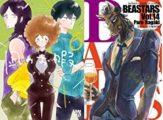 [セール一覧あり] 大型セール連発!秋田書店コミック50%ポイント還元 凪のお暇,BEASTARSなど予約中タイトル含む最新刊まで9,000冊以上など!