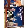 KADOKAWA コミック 2,200冊以上が50%OFF 「のんのんびより」「あの娘にキスと白百合を」など
