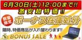 NTT-X 在庫処分セール ロジクール製品 マウス、キーボードなど超激安販売中!
