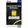 NTTコミュニケーションズ OCN モバイル ONE 050 plusセット SIMパッケージ 60%OFF