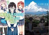 Kindleストア KADOKAWA秋カド コミック3千冊以上が50%OFFほか、東洋経済新報社フェア 2千冊以上が40%ポイント還元などセール開催中!