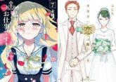 Kindle 星海社コミックス11円~、夏の読書フェア、幻冬舎 2020年上半期ベストフェアほかセール多数!