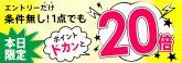[新機種] HUAWEI P10 lite 5.2型 SIMフリースマートフォン 23,544円 先着で2,000円OFF!