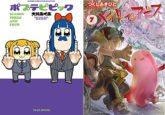 アマゾン kindle本 ガンダムコミックが40%OFF!機動戦士ガンダムTHE ORIGIN TVアニメ放映記念フェア他 セール開催中