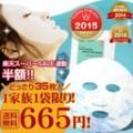 プリュ プラセンタ モイスチュア マスク 1袋35枚入り