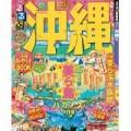 アマゾン Kindleストア KADOKAWA 関連コミック 600冊以上が最大50%OFF