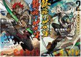 アマゾン kindle本 KADOKAWA雑誌バックナンバー100円フェア, 最大65%OFF ガンダムコミックフェアなど 開催中!