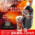 澤井珈琲 アイスコーヒー 2L 6本セット