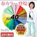 S&Hオリジナル 伸縮性抜群のストレートストレッチパンツ 全20色から選べる