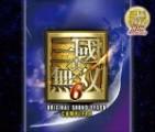 アマゾン ゲームミュージックセール ALL 390円 セガや「真・三國無双」シリーズなど 全66タイトル