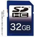 上海問屋 SDHCカード 32GB