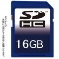 上海問屋 SDHCカード 16GB 再生品