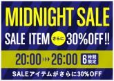 10月12日22時~ Reebokオンラインショップ セール商品 30%OFFセール