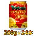 キリン トロピカーナ100%ジュースアップルレモネードウィズハニー 280g×24本