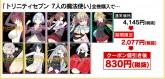 電子書籍ストア BOOK☆WALKER 最大80%OFF!ニコニコカドカワ祭り開催中